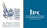 جائزة الشيخ سالم العلي الصباح للمعلوماتية لعام 2010 م