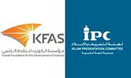 جائزة الكويت الإلكترونية التي تقدمها مؤسسة الكويت للتقدم العلمي