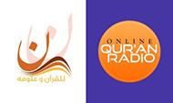 جائز موقع ومبادرة نون بالتعاون مع الشيخ فهد الكندري وبرنامج بالقرآن اهتديت